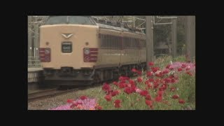 『#4 ~川南駅~都農駅』宮崎県内のJR九州路線へといざなう「夢沿線・鉄道浪漫」