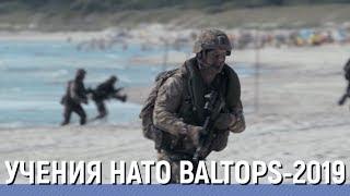 Морпех НАТО на балтийских пляжах | БАЛТИЯ. НЕДЕЛЯ