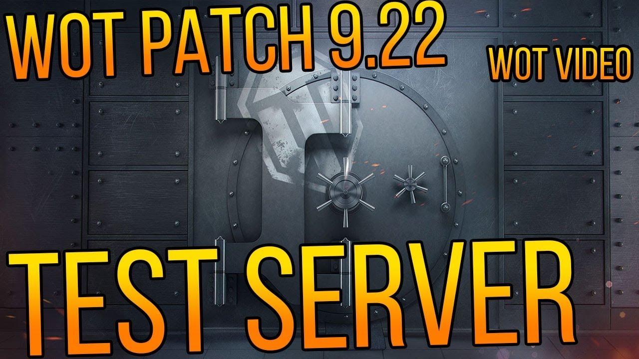 world of tanks test server download