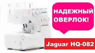 швейная машина, оверлок Jaguar HQ-95