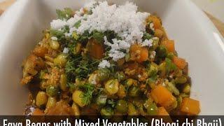 Fava Beans With Mixed Vegetables (bhogi Chi Bhaji)   Sanjeev Kapoor Khazana