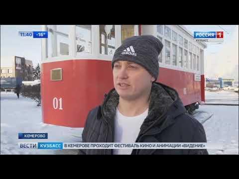 Доставленные из Москвы трамваи вышли на маршруты в Кемерове