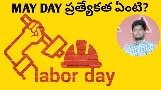 What is the importance of May Day Explanation in Telugu Telugu Missile