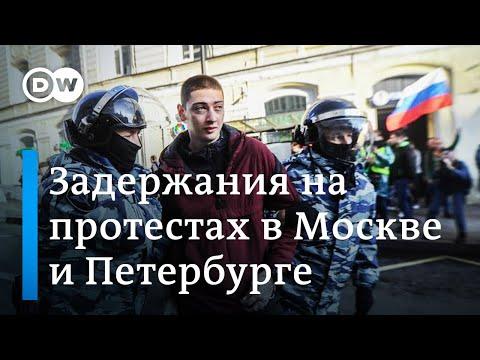 Протесты 10 августа: как полиция задерживала участников в Москве и Петербурге