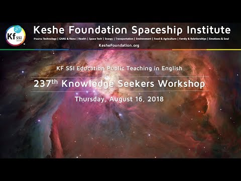 237th Knowledge Seekers Workshop August 16 2018