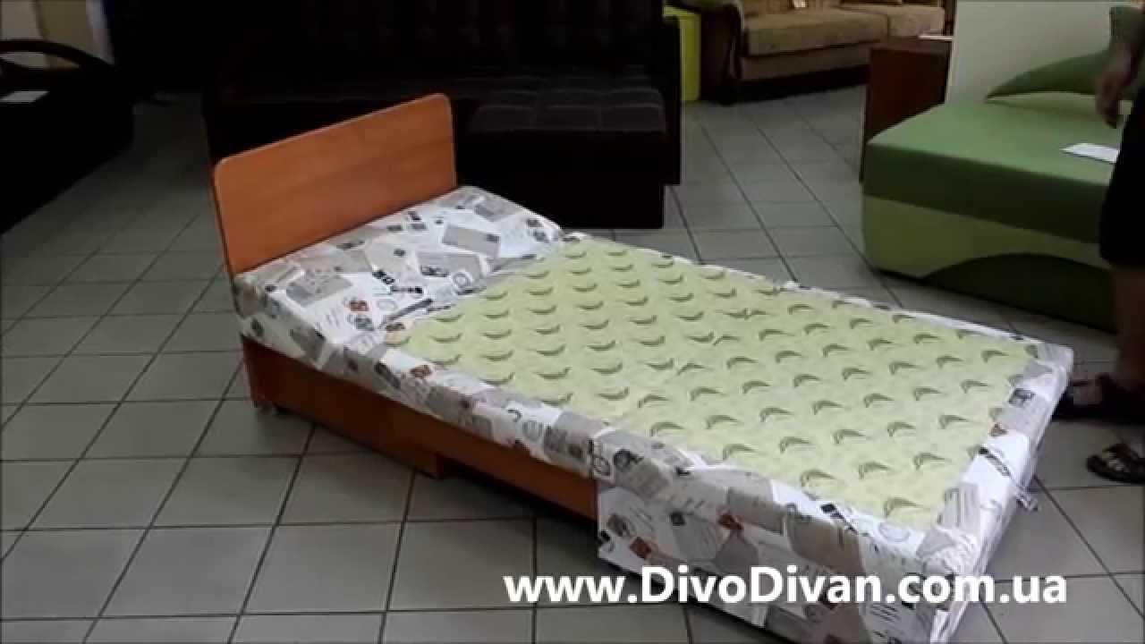 диван хит диво диван купить диван хит киев Youtube
