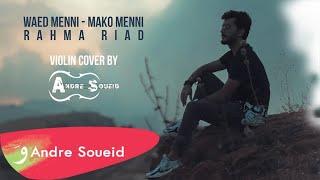 re Soueid - Waed Menni \u0026 Mako Menni Violin Cover Video (2020)/ اندريه سويد - وعد مني \u0026 ماكو مني