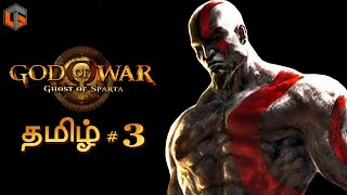 God of War Ghost of Sparta தமிழ் Part 3 Live Tamil Gaming
