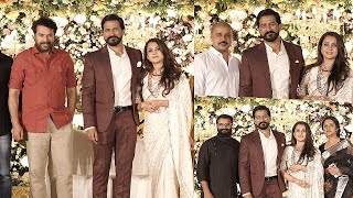 Bhama Wedding Reception | Mammootty , Dileep , Kavya Madhavan