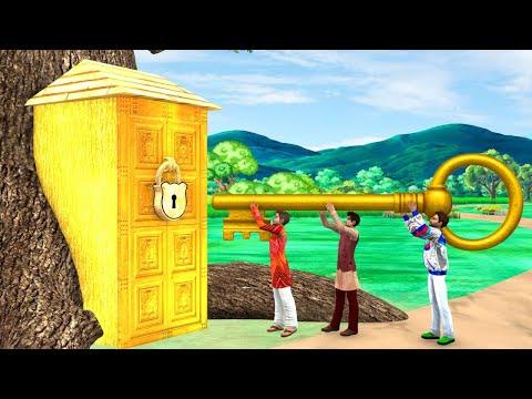 बड़ी चाबी Hindi Kahaniya - Giant Key Hindi Kahani - Hindi Comedy Stories - Funny Comedy Video