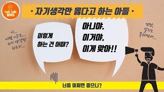 [김범영의 마음강연]