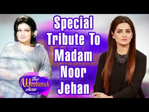 Special Tribute To Madam Noor Jehan - The Weekend Show - 18 November 2017 | ATV