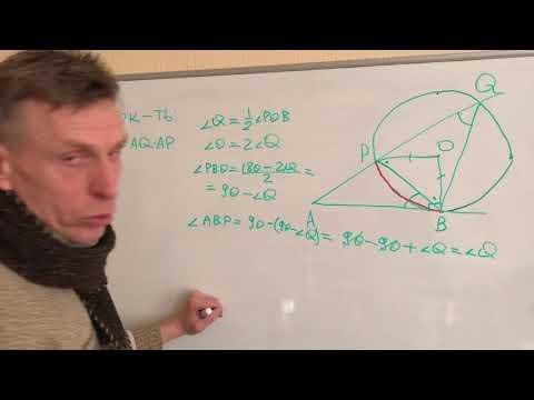 Секретная теорема из учебника геометрии