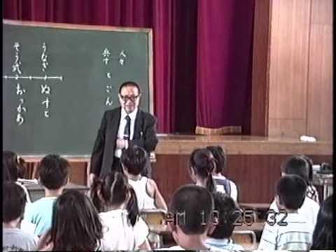 第96回国語教壇修養会 4年 ごん...