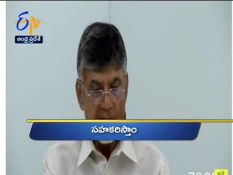 7 PM   Ghantaravam   News Headlines   31st March 2020   ETV Andhra Pradesh