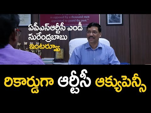 APSRTC VC and MD Surendra Babu Interview | Telugu Popular TV