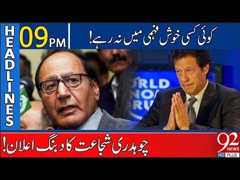 News Headlines | 09:00 PM | 22 January 2020 | 92NewsHD