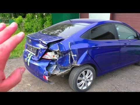 Хундай солярис ремонт задней части кузова Нижний Новгород Hyundai Accent Auto Body Repair
