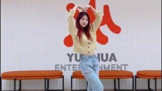 EVERGLOW (에버글로우) Sihyeon (시현) - S.E.S. (에스이에스) I'm Your …