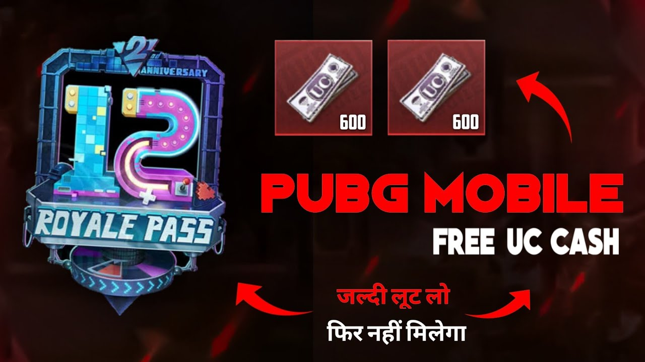 HOW TO GET UC CASH ON PUBG MOBILE || FREE SEASON 12 ROYAL PASS PUBG MOBILE