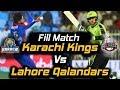Karachi Kings vs Lahore Qalandars I Match 8 | Full Match | HBL PSL 2018