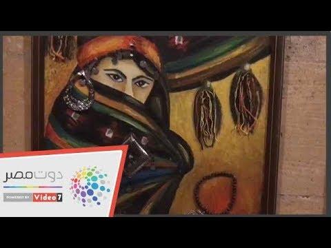 معرض لوحات فنية من إبداعات شباب الأزهر ببيت السنارى  - 16:53-2019 / 4 / 19