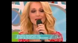 Natasa Theodoridou - Mia kokkini grammi / Unplugged @ Eleni
