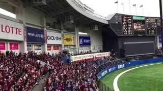 2015/04/04 Marines VS Eagles @QVC Marine Field 岡島 豪郎 チャンスを...