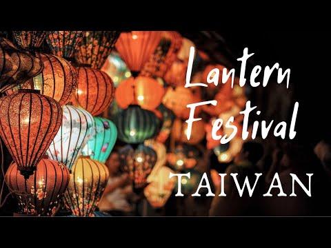 LANTERN FESTIVAL TAIWAN: Taipei Lunar New Year Celebrations 2019 (元宵节, 元宵節)