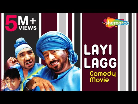 Layi Lagg (Full Movie) - Jaswinder Bhalla | New Punjabi Comedy Movie | Latest Punjabi Movie 2017