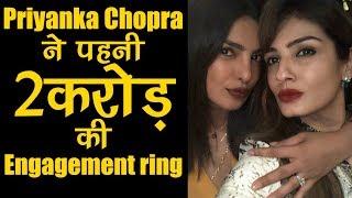 Priyanka Chopra Nick Jonas Engagement Rumour Actress Flashes Ring on Social Media