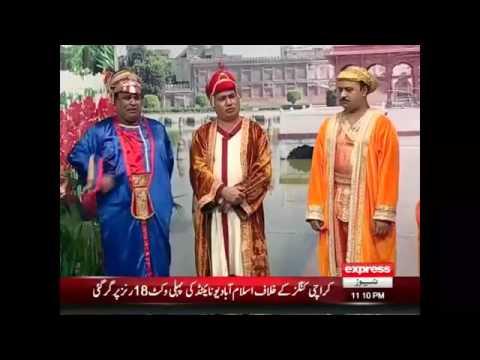 Khabardar with Aftab Iqbal 20 February | Express News