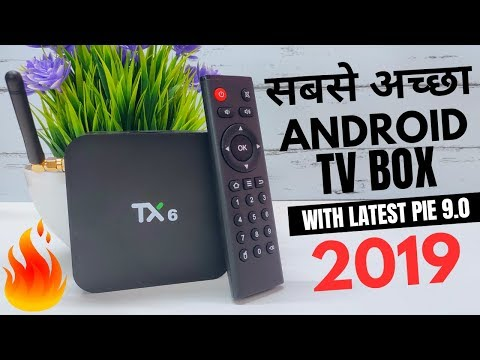 Repeat Tanix TX6 - Android TV Box Review in Hindi   4K TV Box From