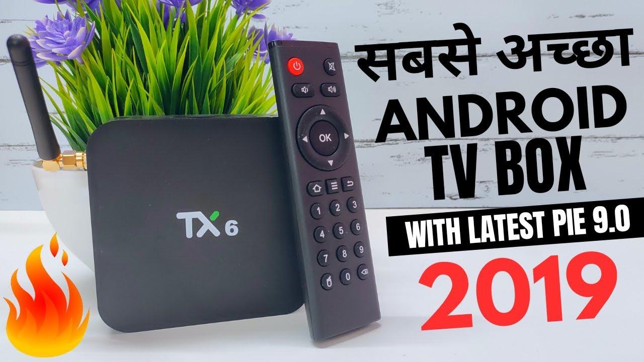 Tanix TX6 - Android TV Box Review in Hindi | 4K TV Box From Banggood