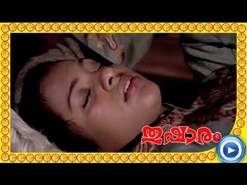 Malayalam Movie - Thusharam - Part 9 Out Of 17 [Ratheesh, Seema] [HD] thumbnail