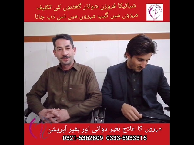 Frozen shoulder Knees pain treatment without medicine by Chiropractor Aamir Shahazad CPT