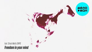 DJ Chris Parker Feat. Street Watts Crips  - Freedom in your mind (Single 2021)