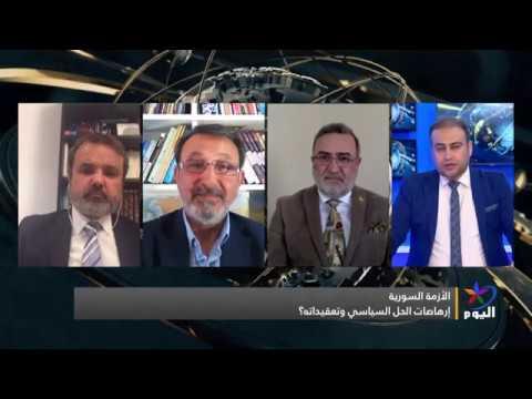 الأزمة السورية: إرهاصات الحل السياسي وتعقيداته؟