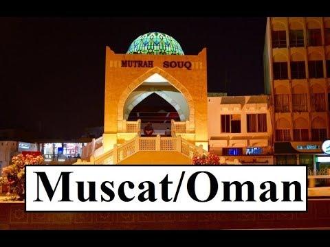 Oman/Muscat Mutrah Souq Part 5