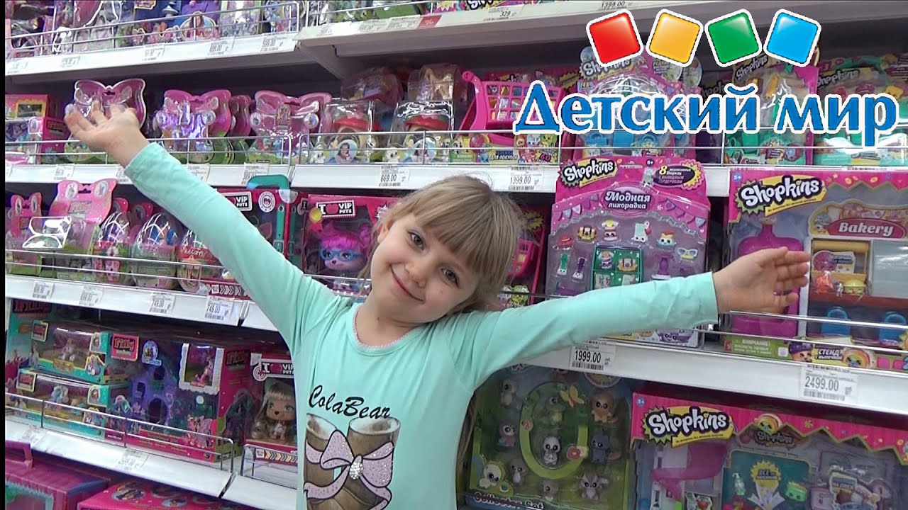 Масса для лепки play doh от компании hasbro. Купить для девочек пластилин плей до в интернет-магазине. Быстрая доставка по екатеринбургу и.
