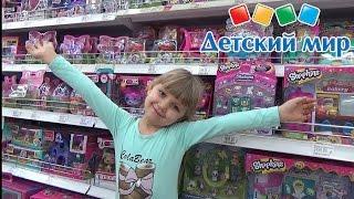VLOG: Покупаем подарки в Детском Мире. Настя выбирает подарок для победителя конкурса.(Приветик) Сегодня Вы увидите наш поход в магазин игрушек Детский Мир за подарками на Новый Год для меня..., 2015-12-15T08:26:54.000Z)
