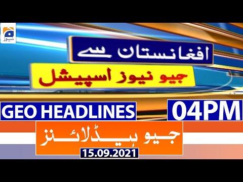 Afghanistan Se Special Geo Headlines