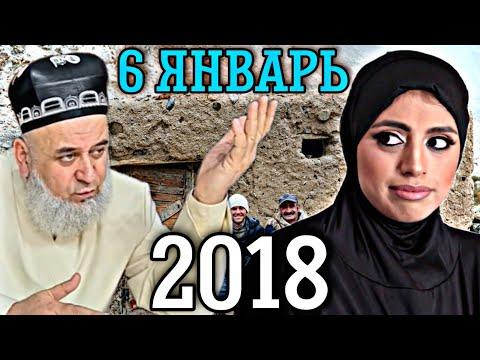 hoji mirzo mp3 2018 скачат