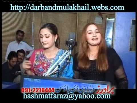 Urooj in copetition with her sister Musarat in Pashto Jawabi Tappy