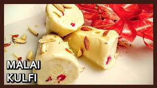 3 Ingredient Malai Kulfi Recipe   Barfi ki Kulfi   How to Make Kulfi Ice Cream   Healthy Kadai Mp3