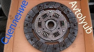 Сцепление(Третье видео в рубрике механик которое посвящается принципу работы сцепления. Сцепление неотъемлемая..., 2014-03-24T17:55:02.000Z)