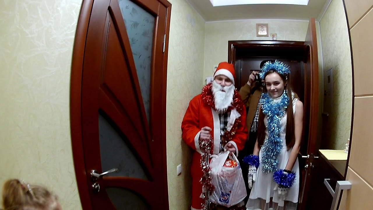 НОВЫЙ ГОД 2018 Дед Мороз и Снегурочка принесли подарок ...