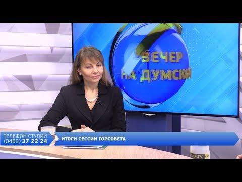DumskayaTV: Вечер на Думской. Ольга Квасницкая, 21.03.2018