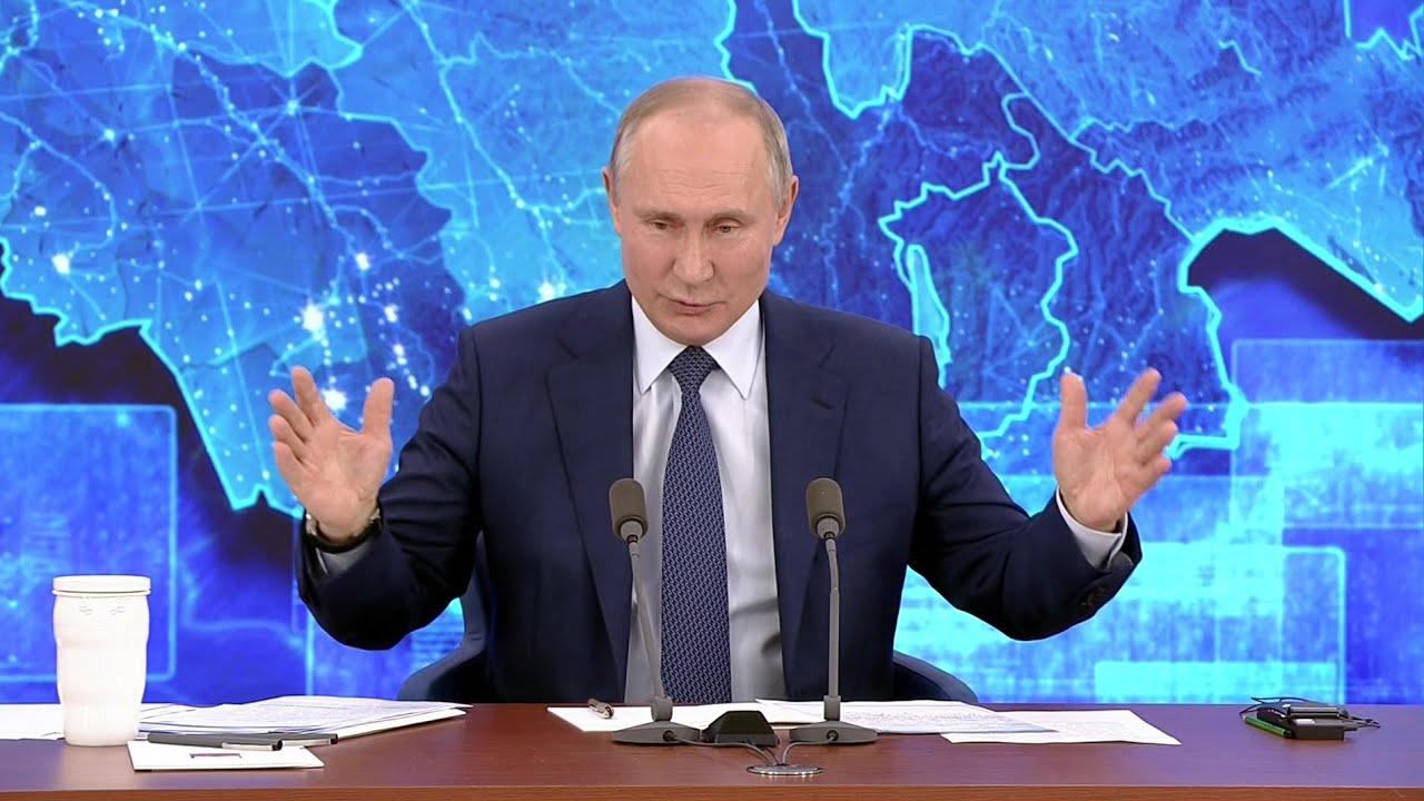 Путин ответил на вопрос об откровенном видео Дзюбы. Ежегодная пресс-конференция Путина - 2020