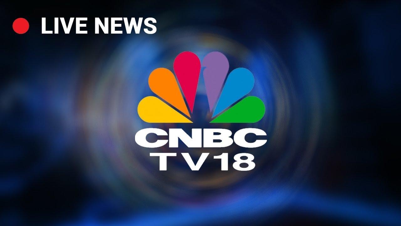 Cnbc business news india код валюты юань